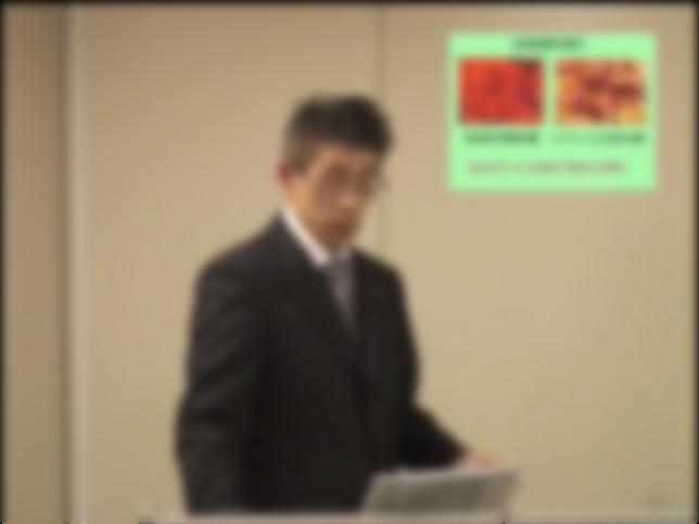 藤城博さんの高血圧改善食事法 セミナーDVD収録画像①