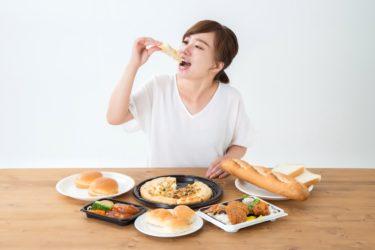 【少量で高カロリーな食べ物まとめ】太りたいのに太れない人、必見