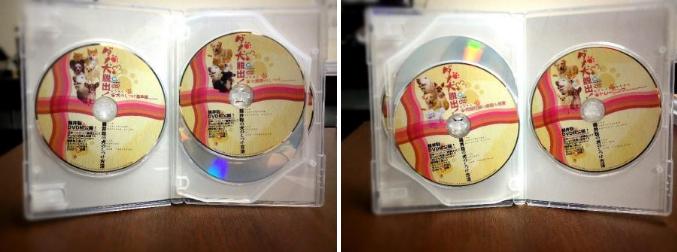 藤井聡さんの犬のしつけDVD 商品見開き画像